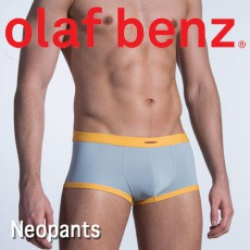 OLAF BENZ - NEOPANTS RED1415 BOXER HOMME GRIS CONTASTE JAUNE