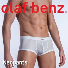 OLAF BENZ - NEOPANTS RED1418 BOXER HOMME BLANC